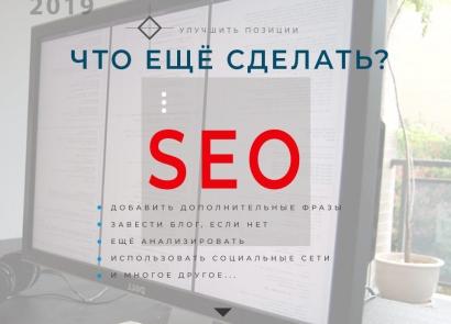 Как сделать хороший дизайн сайта