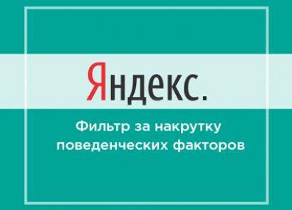 Топ seo агентств россии