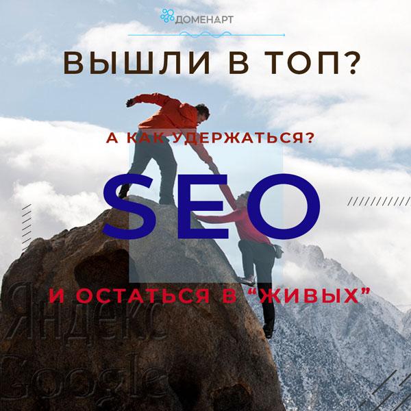 Вывод сайт поисковых системах в топ продвижение сайта дверей